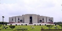 Bangladesh Parliament House