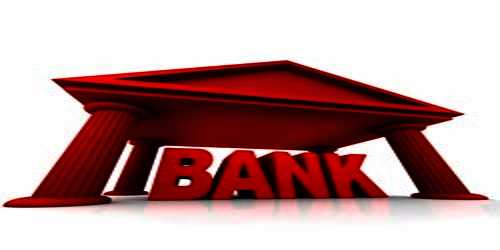 Brief History of Banking Business