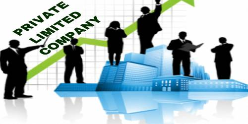 Legal Advantages of Private Limited Company