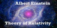 Special Theory of Relativity and its Fundamental Postulates