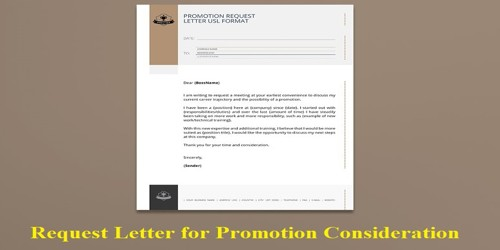 Request Letter for Promotion Consideration by School Teacher