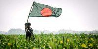 Bangladesh – My Country