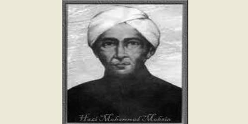 The greatness of Haji Mohammad Mohsin