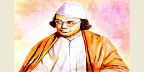 My Favorite Poet – Kazi Nazrul Islam