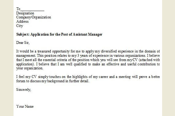 Cover Letter for Assistant Manager