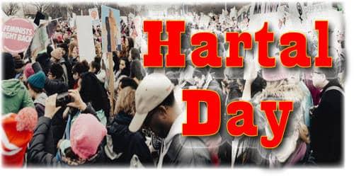A Hartal Day