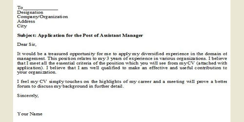 Cover Letter for Assistant Management Accountant