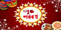 First Day of Bengali New Year