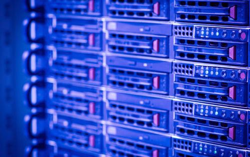 Data centers are not energy Suckers