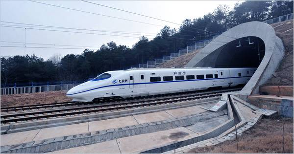 China's New Maglev Train Maybe Among the Fastest Ever (but doesn't have a Track Yet)