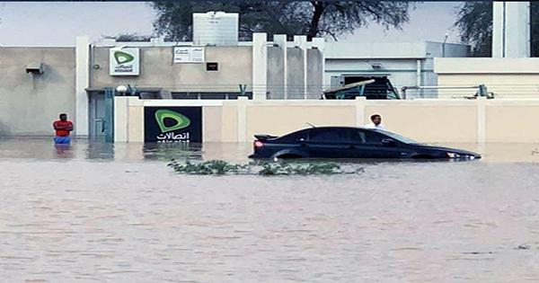 Fake Rain? the UAE Thanks Cloud Seeding for its Recent Rain Downpours