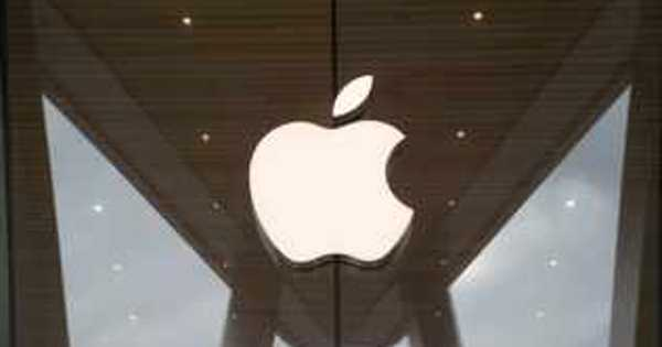 Apple Proposes to Ease Payment Policies for the App Store