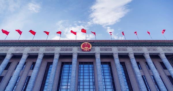 In Latest Tech Crackdown, China Plans Severe Algorithm Restrictions